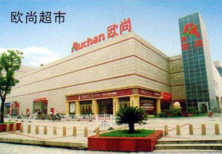 扬州市职业教育集团_常州市新阳光工程咨询有限公司